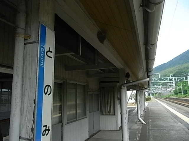 f0341616_6311215.jpg