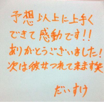 アートクレイシルバー体験作品〜Studio NAO2〜_e0095418_22201999.jpg
