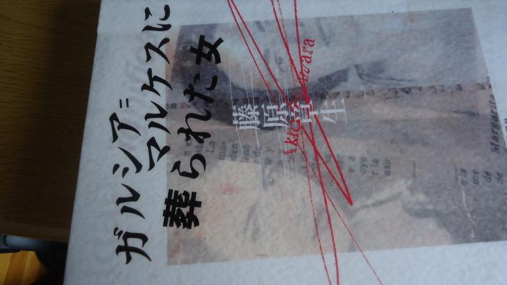 b0057924_151466.jpg
