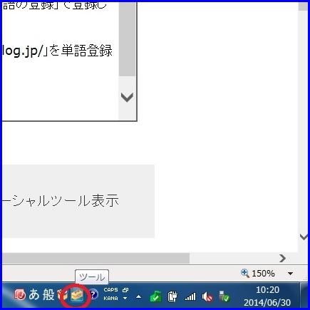 d0181824_10462210.jpg