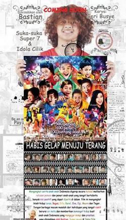 インドネシアの映画:SUKA-SUKA SUPER 7: HABIS GELAP MENUJU TERANG _a0054926_20352348.png