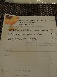 f0151628_5555159.jpg