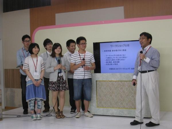 レクスタTV国際情報大学模擬授業にて「国際交流インストラクター演習」と事業の紹介を行いました。 _c0167632_1729586.jpg