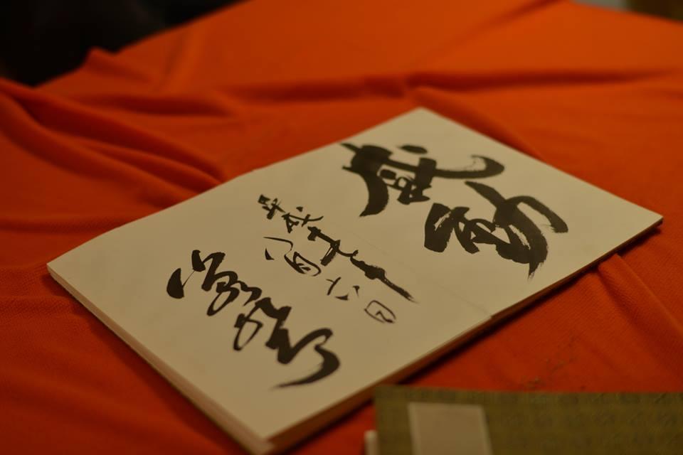 中川美術館・世外桃園_f0070743_12382724.jpg