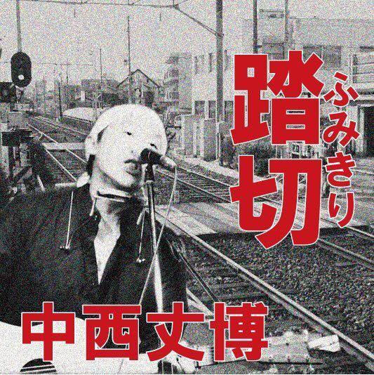 7月の紙ひこうき(チラシや、メニューetc)_b0129362_23191454.jpg