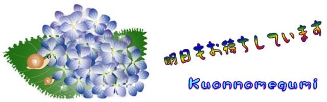 f0214467_7535280.jpg