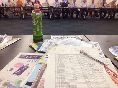 東海道シンポジウムに参加してきました_f0230467_0215619.jpg