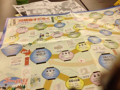 東海道シンポジウムに参加してきました_f0230467_0215751.jpg