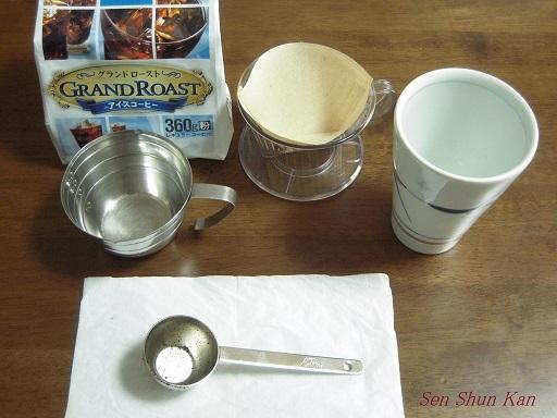 美味しいアイスコーヒー_a0164068_1791476.jpg