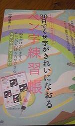 f0148582_2155959.jpg