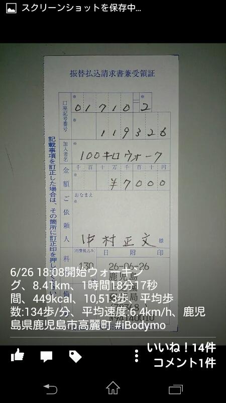 e0294183_2137138.jpg