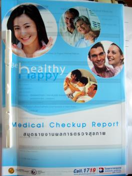 健康診断_f0144385_12355388.jpg