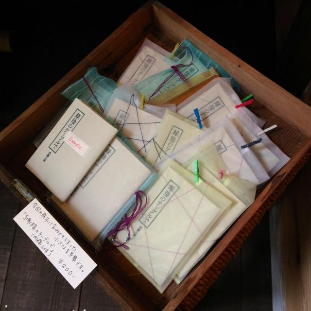 『緑陰のテーブルで』〜内藤三保のポストカード展〜_d0028589_18102747.jpg