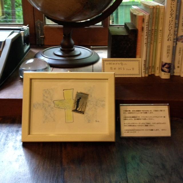 『緑陰のテーブルで』〜内藤三保のポストカード展〜_d0028589_18103395.jpg