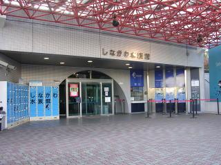 品川区 ◇しながわ水族館◇_f0322193_925372.jpg