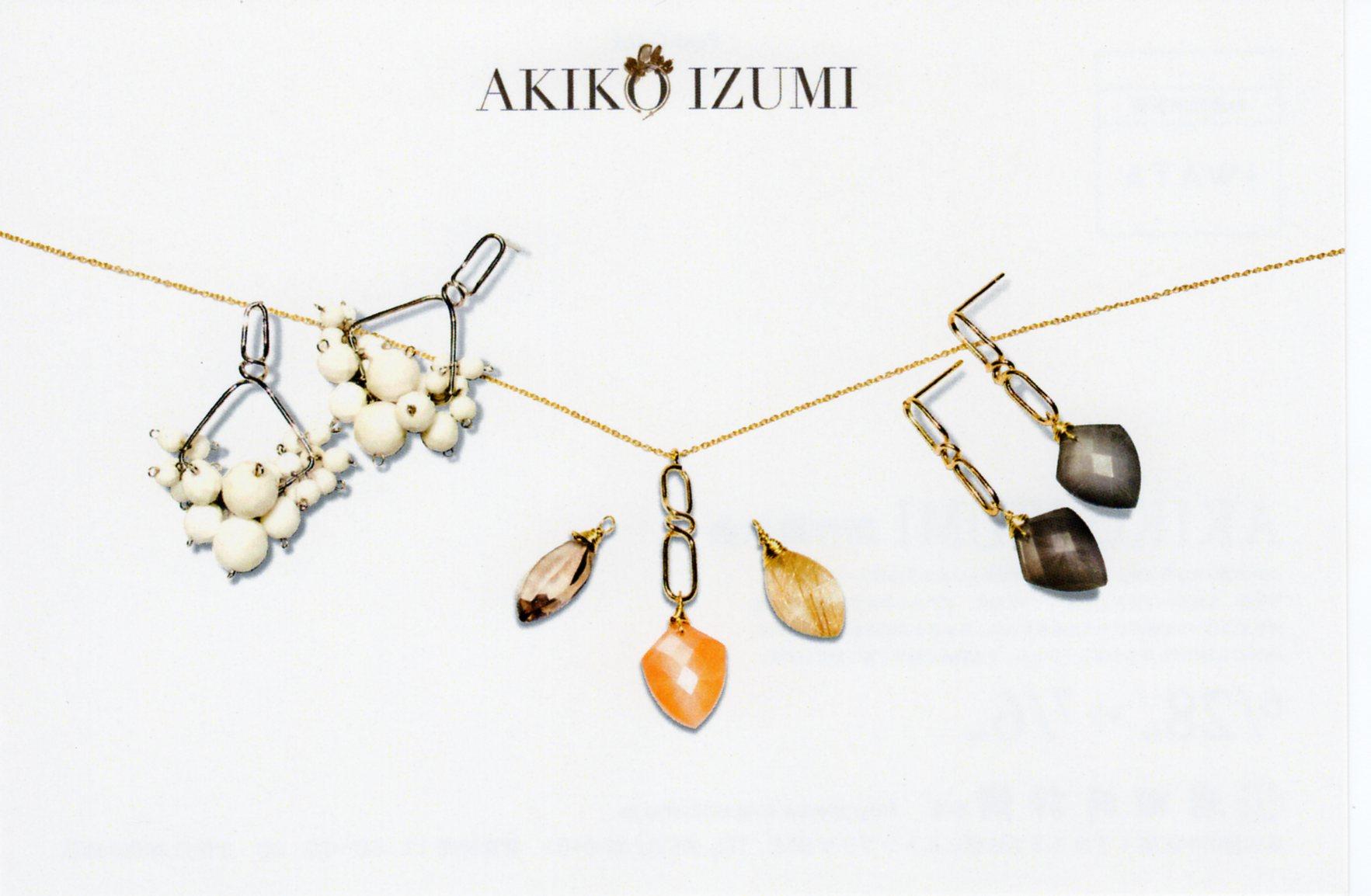 AKIKO IZUMI 新作展示会_b0189395_10315710.jpg