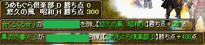 d0081603_1163130.jpg