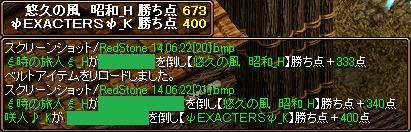 d0081603_1401588.jpg