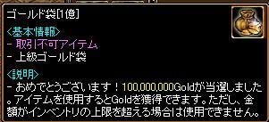 d0081603_157459.jpg