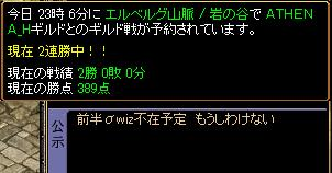 d0081603_205447.jpg