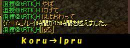 d0081603_2234727.jpg