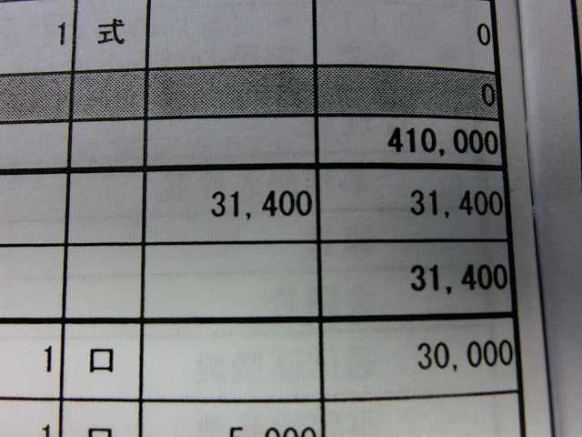 NPO法人ふじ環境倶楽部が法人化15周年_f0141310_735564.jpg