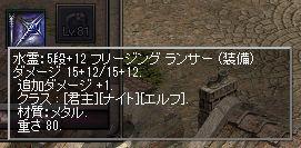 d0021920_054481.jpg