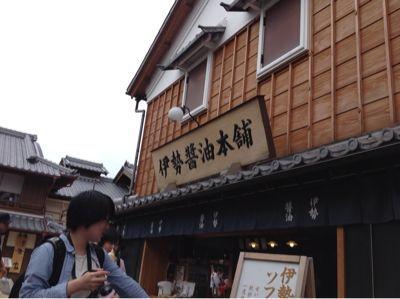 伊勢参り_c0124828_10111744.jpg