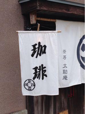 伊勢参り_c0124828_10111852.jpg