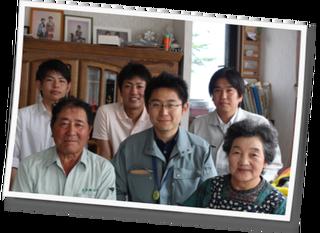 野田村の定番料理にしめ作りに挑戦なのだ!_c0259934_13385784.png