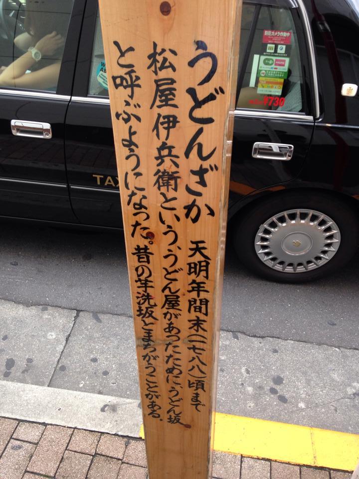 http://pds.exblog.jp/pds/1/201407/01/34/d0166534_1453780.jpg