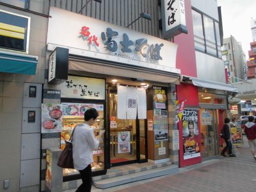 4杯目:富士そば荻窪北口店で天ぷらそば_f0339637_02345194.jpg
