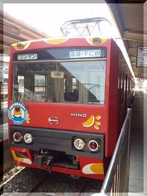 「貸し切り絵手紙列車」の案内です。_e0054438_14563215.jpg