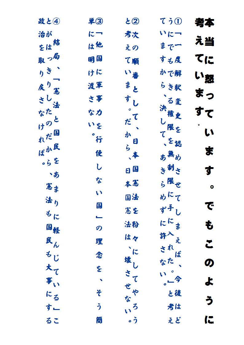 f0345938_19510651.jpg