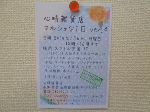 b0247739_5321846.jpg