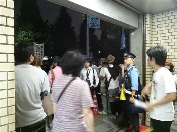 日本の戦争参加・閣議決定前夜 官邸前に4万人以上 抗議連続6時間_c0024539_328484.jpg
