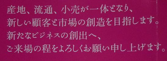 f0181251_1758339.jpg