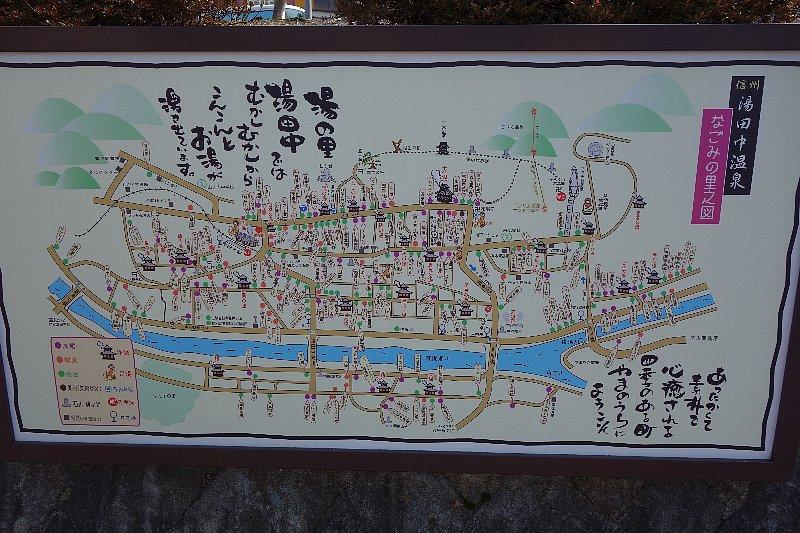 湯田中温泉の町並みと旅館群_c0112559_9132917.jpg
