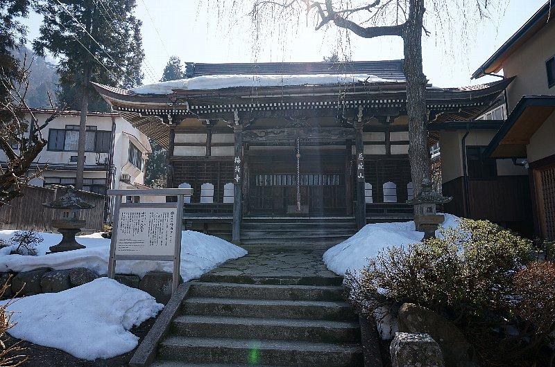 湯田中温泉の町並みと旅館群_c0112559_9145099.jpg