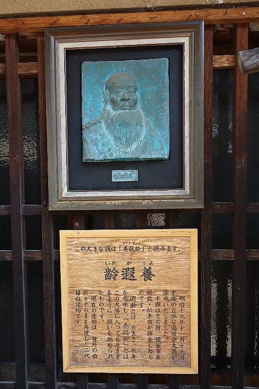 湯田中温泉の町並みと旅館群_c0112559_9185116.jpg