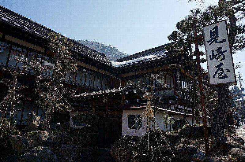 湯田中温泉の町並みと旅館群_c0112559_923384.jpg