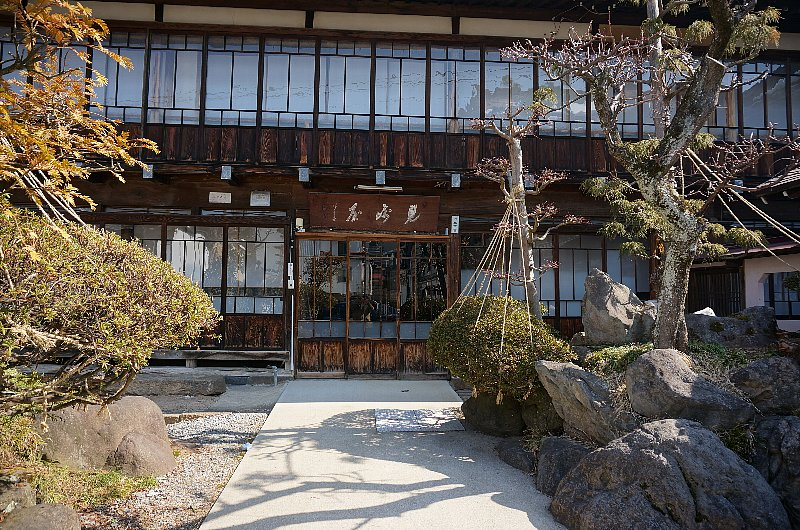 湯田中温泉の町並みと旅館群_c0112559_9241368.jpg