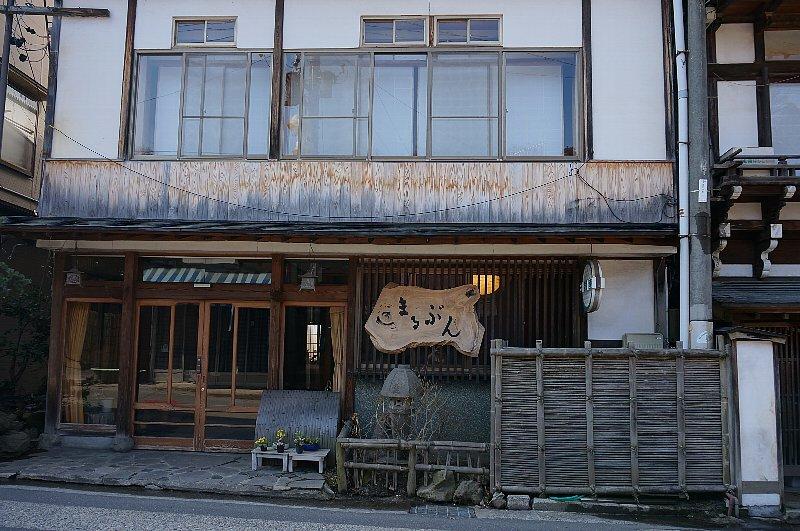 湯田中温泉の町並みと旅館群_c0112559_9293730.jpg