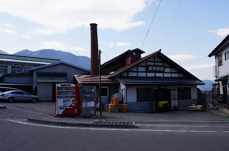 湯田中温泉の町並みと旅館群_c0112559_9351841.jpg