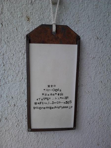 e0153367_1828114.jpg