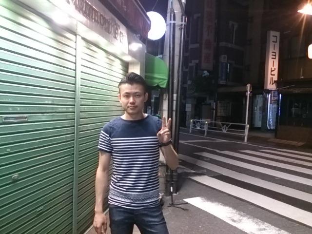 『島田東悟』_a0075684_2581621.jpg