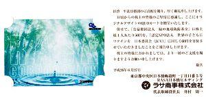 d0021786_22131783.jpg