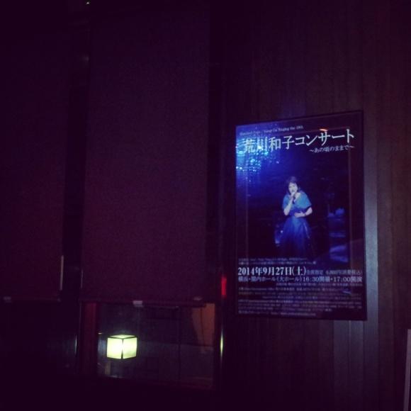 横浜スターホテル_d0103296_13434004.jpg
