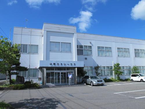 山形エスシーエス株式会社、高橋秀也代表取締役社長を訪問_c0075701_20121365.jpg