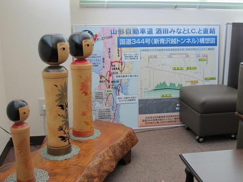 山形エスシーエス株式会社、高橋秀也代表取締役社長を訪問_c0075701_203177.jpg